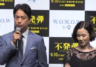 椎名桔平さんと原田知世さん