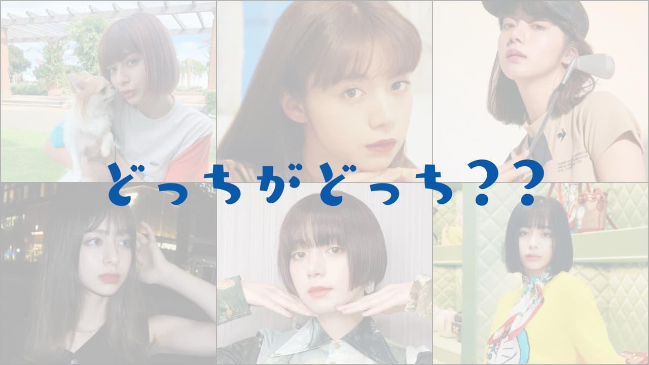 小山ティナと池田エライザ