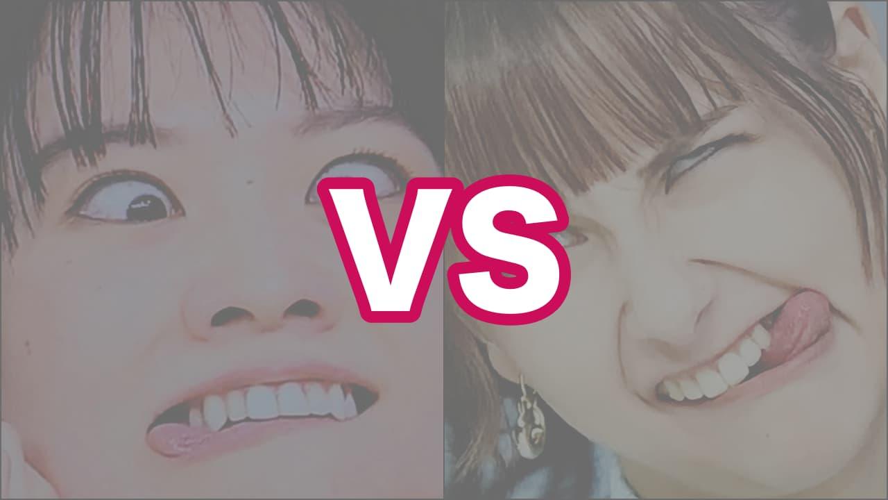 志田彩良 vs 嵐莉菜 変顔